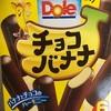 ロッテアイス:爽(バニラ×三ツ矢サイダー・チョココーヒー(チョコチップ入り)/DoleⓇチョコバナナ/レディーボーデンライフバニラ/スイーツスクエアアイスプディング