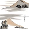 筑波と木曽の情景