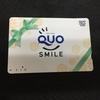 QUOカードを使ってみました