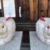 卯年の守護神をおまつりする滋賀県の三尾神社へ