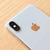 iPhone X レビュー(カメラ編)
