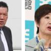 渦中の人物、谷岡至学館学長と相撲協会・春日野理事は世間にどう説明する!?