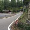 秋を感じる猿丸神社と夏が残った御幸橋
