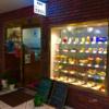【純喫茶ニューブラジル】千里中央昭和の思い出