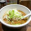 創業約50年。身体温まる赤坂一点張の味噌ラーメン@東京都港区赤坂