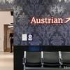 ウィーン空港シェンゲンラウンジ:2019ドイツ旅・ウィーン編7
