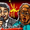 12・12 RIZIN公式記者会見で高田VS北岡のバチバチ空間発生!
