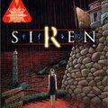 00年代のネットとゲームの関係性。PS2『SIREN』発売当時の思い出と感想