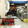 台湾➊ 台中の日月潭へ/親切で清潔なB&B/中華食堂