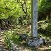 仏法僧の旅・奥三河・・・鳳来寺山(695M)にいってきました