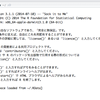 install.packages('dplyr')でpackage 'dplyr' is not availableと言われた