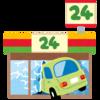 155、営業車(事故・違反の状況分析)