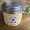 育児の息抜きに手作りハンドクリーム