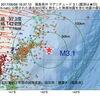 2017年09月06日 16時37分 福島県沖でM3.1の地震