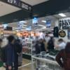 【東急ハンズ名古屋店】「ハンズの航空祭2018」好評開催中!