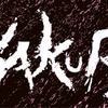 雑記5~SAKURA観劇のはなしと、時代劇のはなし~