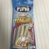 Finiというレインボーなグミを食べてみた感想!