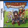 RPGが苦手な人にこそ遊んでほしい作品   REMINDELIGHT  ニンテンドーDS