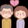 離婚 !熟年離婚に至る経緯とは?準備やその後についても