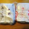 毎年恒例味噌作り 今年はぜ〜んぶ山梨県産だよ!