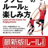 11/3 Kindle今日の日替りセール