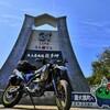 バイクで片道1500キロの九州ツーリング まとめ