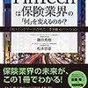 ほぼ日刊Fintechニュース 2017/02/08