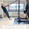 【梅田・中崎町】パーソナルトレーニングジムエフォート先週のお客様のトレーニング風景♪