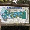 【おでかけ】3歳&0歳児と行く!奥須磨公園@神戸 ~自然あふれ、ホタルの小川もある公園~ 【体験記・感想】