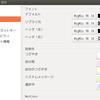 ubuntu mikutter