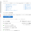 Amazon EC2(t2.medium)でT-Pot構築(その1)