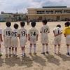 蹉跎伊加賀蹴球団 U-10 CUP