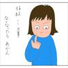 成城石井でお買い物ー有名なポテトチップス2種食べてみたー