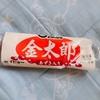 新潟限定!?○○味の「もも太郎」アイスシリーズが美味しい!