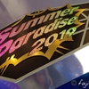 サマパラ2019 Snow Man セトリと感想だよ(^^♪ そして8.8祭り東京ドームがISLAND TVで生配信決定!