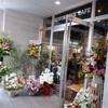 向ヶ丘遊園「Bedford Ave Cafe(ベッドフォードアベニューカフェ)」〜狛江にあるTHE BACKYARD CAFEさんの系列店〜