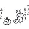【ブログ術】ぐわぐわ団の書き方