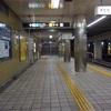 2017 大阪trip