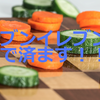 【ダイエット】セブンイレブンで作れるダイエットメニュー