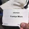 Dropbox サンフランシスコオフィスに見学に行って参りました。