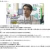 『ニュースウオッチ9』NHK総合テレビ 特集「地震の爪痕」に出演しました