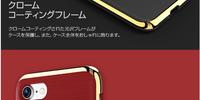 【iphoneケース】iphoneユーザー必見!コスパ最強のおすすめカバー。motomoのINFINITYとは?【商品紹介!】