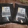 食物アレルギー負荷試験!!1年ぶりに(⌒∇⌒)古代米と食パン・・・もしかして・・・