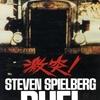 極私的偏愛映画⑦『激突!』若干24歳のスピルバーグ 渾身の初期作!これを観ずしてスピを語れず