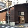 清澄白河|人気のカフェ・コーヒショップ4店!