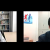 『デジタル社会の学びのかたち Ver.2』 ひとり読書会 No.11 稲垣忠 先生とオンライン対談