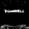 スマホゲームアプリテイスティング【第2回】―Downwell