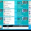 【SWSH】シーズン1 最終18位