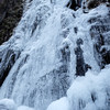 氷瀑、扁妙の滝 #1