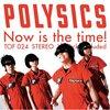 POLYSICS/I My Me Mine